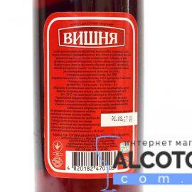 Вермут Марінталь Вишня Десертний Червоний 0,5 л.