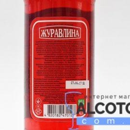 Вермут Марінталь Журавлина Десертний Червоний 0,5 л.