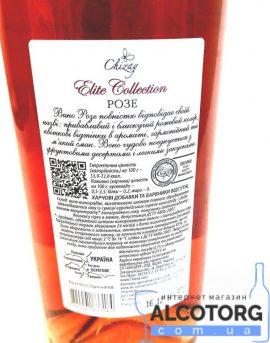 75 л. Вино Розе полусухое розовое Чизай 0