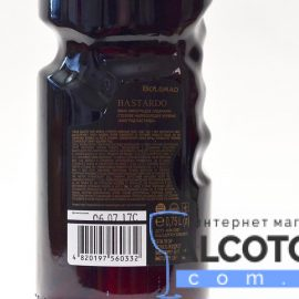 Вино Бастардо Болград Рука напівсолодке червоне, Bolgrad Bastardo 0,75 л.