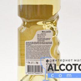 Вино Б'янко Дольче Рука напівсолодке біле, Bianco Dolce Bolgrad 0,75 л.