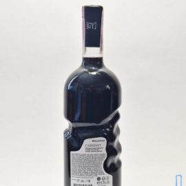 Вино Каберне Болград Рука сухе червоне, Cabernet Bolgrad 0,75 л.