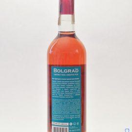75 л. Вино Каберне Розе сухое розовое Болград 0