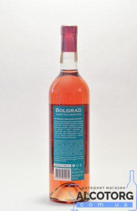 Вино Каберне Розе сухе рожеве Болград 0,75 л.