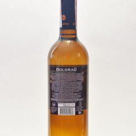 75 л. Вино Мускатное Селект полусладкое белое Болград 0