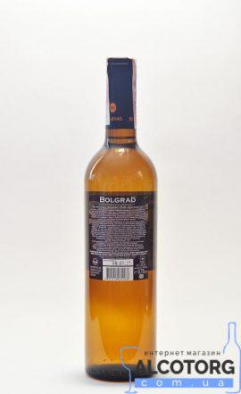 Вино Мускатне Селект напівсолодке біле Болград 0,75 л.