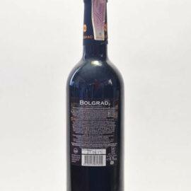 Вино Руж Селект напівсолодке червоне Болград 0,75 л.