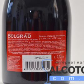 Bolgrad Red 0
