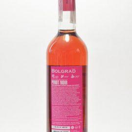 75 л. Вино Пино Нуар сухое розовое Болград 0