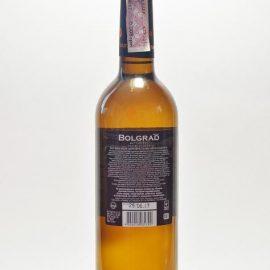 Вино Шато де він напівсолодке біле Болград 0,75 л.