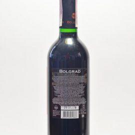 75 л. Вино Шато де вин полусладкое красное Болград 0
