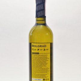 75 л. Вино Совиньон Блан сухое белое Болград 0