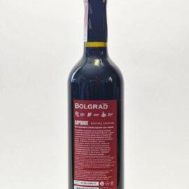 Вино Сапераві сухе червоне Болград 0,75 л.