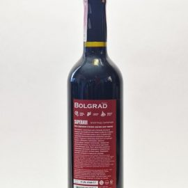 75 л. Вино Саперави сухое красное Болград 0