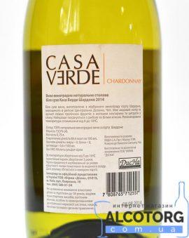 Casa Verde Chardonnay 0