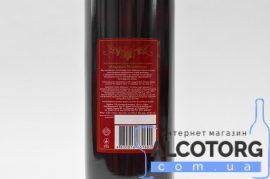 7 л. Вино Кадарка красное полусладкое Маринталь 0