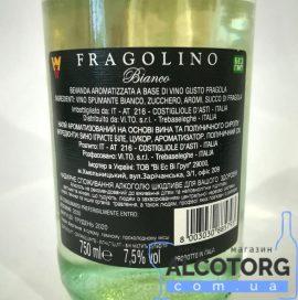 Fragolino Bianco 0