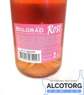 Bolgrad Rose 0