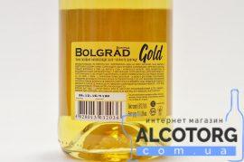 Вино ігристе Боград Голд біле напівсолодке, Bolgrad Gold 0,75 л.