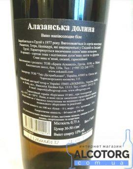 Вино Алазанська долина Гоча біле напівсолодке Gocha 0,75 л.