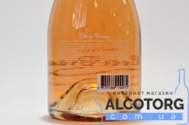 Вино ігристе Сільвер Бріз рожеве напівсолодке, Silver Breeze 0,75 л.