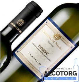 Вино Кантина ді Неграр Соаве Класіко сухе біле, Cantina di Negrar Soave Classico 0,75 л.