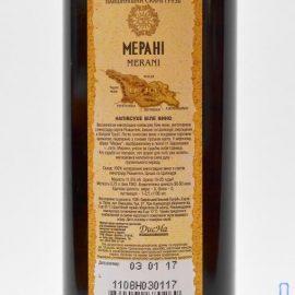 Вино Мерані біле напівсухе Картулі Вазі, Kartuli Vazi 0,75 л.