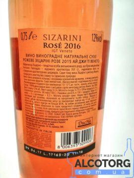 Rosato Sizarini 0