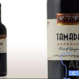 Вино Сапераві Тамада червоне сухе, Saperavi Tamad 0,75 л.