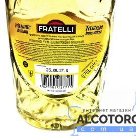 Вино Слабогазоване Ігристе Фрателлі Фріззанте Бьянко солодке біле, Fratelli Frizzante Bianco 0,75 л.