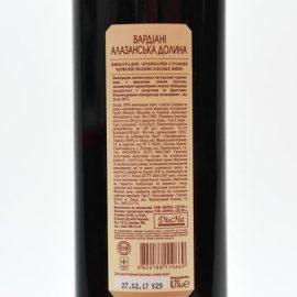 Вино Алазанська Долина Вардіані червоне напівсолодке, Vardiani 0,75 л.