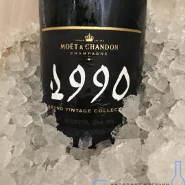 Moet & Chandon Brut Vintage 1990 gift box 0
