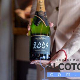 Шампанське Моєт Шандон Брют Вінтаж 2009 в коробці біле сухе, Moet + Chandon Brut Vintage 2009 gift box 0,75 л.