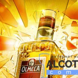 Olmeca  Gold 0