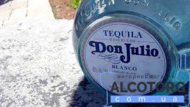 Текіла Дон Хуліо Бланко, Don Julio Blanco Box 0,75 л.