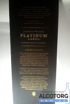 Віскі Джонні Уокер Платінум Лейбл, Johnnie Walker Platinum Label 0,7 л.