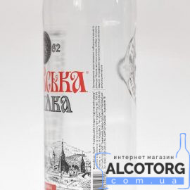 Горілка Львівська Правдива, Lvivska gorilka 0,5 л.