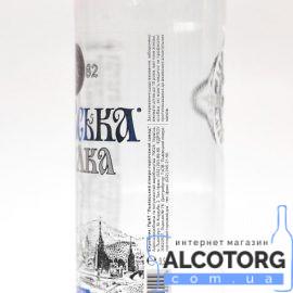Горілка Львівська Шляхетна, Lvivska gorilka 0,5 л.