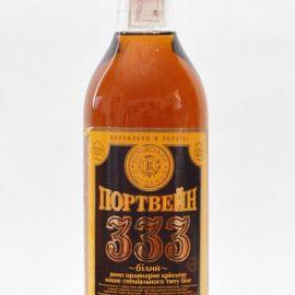 Вино Портвейн 333 біле міцне Котовськ 0