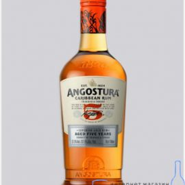 Ром Ангостура 5 років, Angostura 5 years 0,7 л.