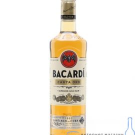 Ром Бакарді Карта Оро, Bacardi Carta Oro 0,5 л.