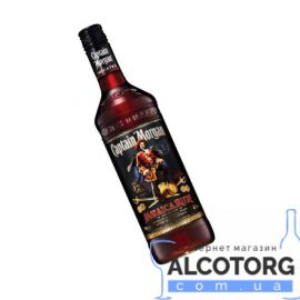 Ром Капітан Морган Дарк, Captain Morgan Dark 1 л.
