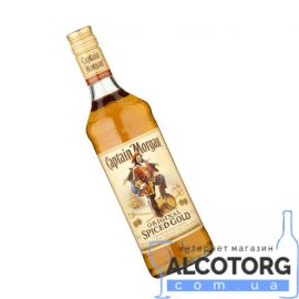 Ром Капитан Морган Спайсд Голд, Captain Morgan Spiced Gold 0,5 л.