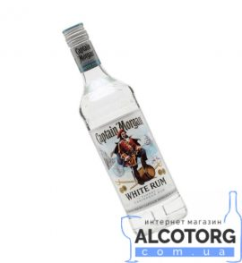 Ром Капитан Морган Уайт, Captain Morgan White 0,7 л.