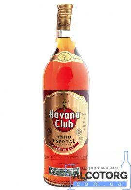 Ром Гавана Клуб Еспесьяль