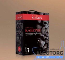 Вина Шабські Каберне сухе червоне Шабо, Shabo bag&box 3 л.