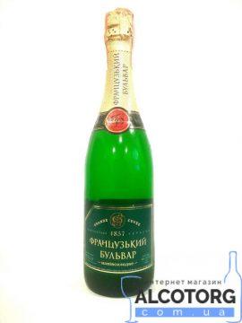 Шампанське Французский бульвар біле напівсолодке 0,75 л.