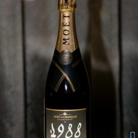 Шампанське Моєт Шандон Брют Вінтаж 1988 в коробці біле сухе, Moet + Chandon Brut Vintage 1988 gift box 0,75 л.