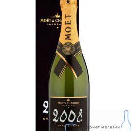 Шампанське Моєт Шандон Брют Вінтаж 2008 в коробці біле сухе, Moet + Chandon Brut Vintage 2008 gift box 0,75 л.