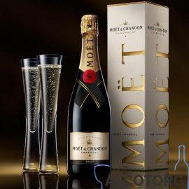 Шампанське Моєт Шандон Брют Імперіал біле сухе в коробці, Moet +Chandon Brut Imperial 0,75 л.